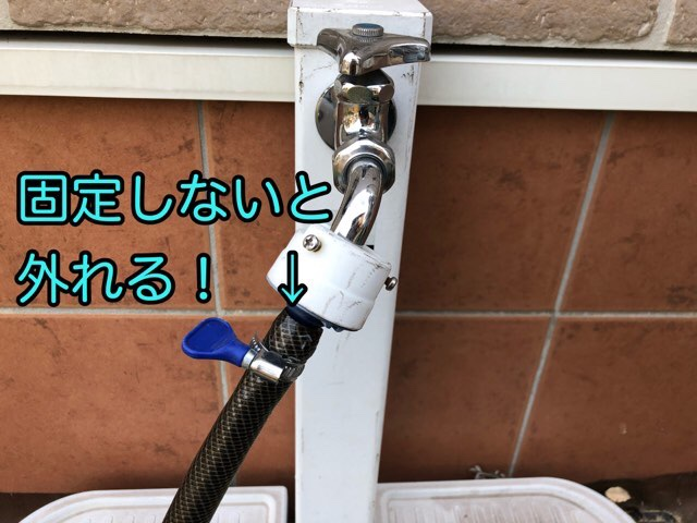 高圧洗浄機 蛇口