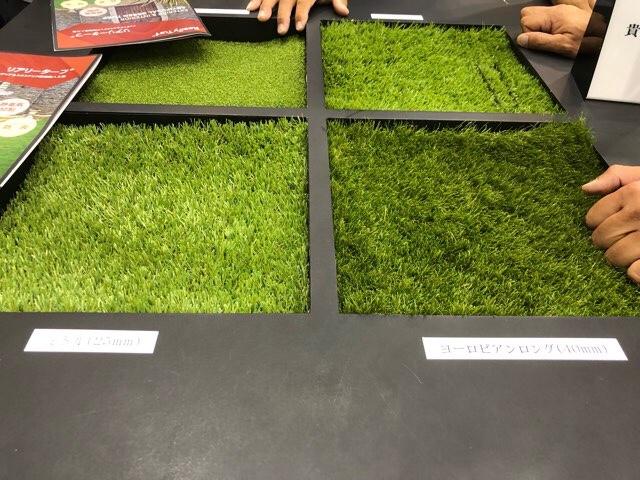 人工芝 種類